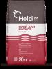 Клей для блоков Holcim EXPERT 20 кг