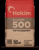 Цемент Holcim ExtraCEM 500, 3 палеты 90x50кг (350руб за мешок)