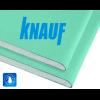 Гипсокартон влагостойкий KNAUF 12.5х1200х2500мм